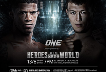 **UPDATE** ONE Championship: Heroes of the World.