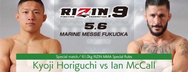 Kyoji Horiguchi vs. Ian McCall voor Rizin FF 9