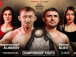 Uitslagen : Fight Nights Global 83 : Alibekov vs. Aliev