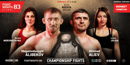 Uitslagen : Fight Nights Global 83 : Alibekov vs. Aliev