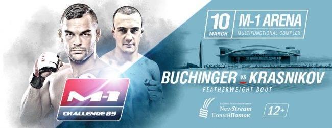 Uitslagen : M-1 Challenge 89 : Buchinger vs. Krasnikov