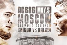 ACB komt met vier titelgevechten op ACB 86 card in Moskou
