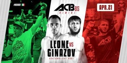Uitslagen : ACB 85 : Rimini