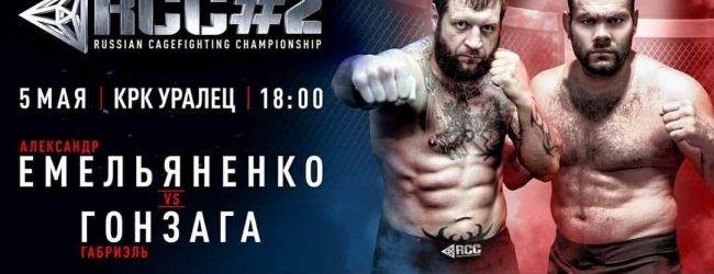 Alexander Emelianenko ontmoet oud UFC vechter Gabriel Gonzaga tijdens RCC 2