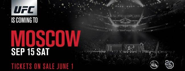 Fabricio Werdum treft Alexey Oleynik tijdens het Main Event van UFC Moskou