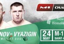 Uitslagen : M-1 Challenge 92 : Kharitonov vs. Vyazigin