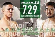 Knalpartij Kyoji Horiguchi vs. Hiromasa Ogikubo aangekondigd voor Rizin 11