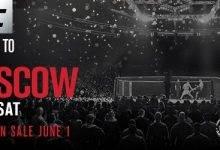 Officieel: UFC komt naar Rusland!