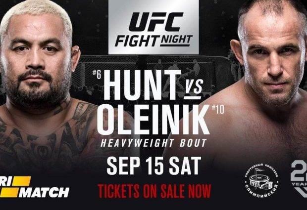 Mark Hunt vervangt Fabricio Werdum tegen Alexey Oleynik tijdens UFC Moskou