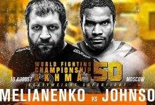 Alexander Emelianenko vs. Tony Johnson Jr. voor WFCA 50 in Moskou