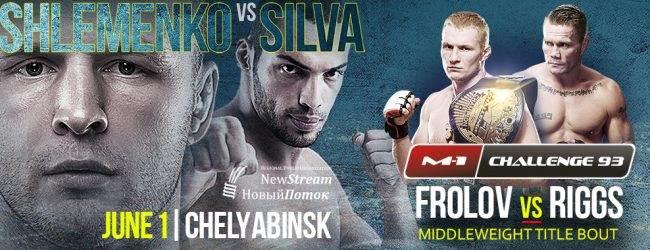 Uitslagen : M-1 Challenge 93 : Shlemenko vs. Silva