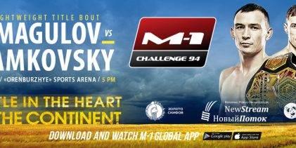 Uitslagen : M-1 Challenge 94 : Ismagulov vs. Damkovsky