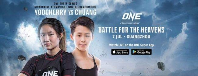 Uitslagen : ONE Championship 75 : Battle for the Heavens
