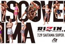 Uitslagen : RIZIN FF 11 : Saitama