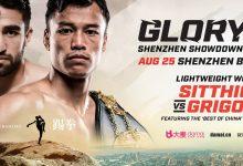 Uitslagen : GLORY 57 : Shenzhen