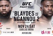 Rematch tussen Curtis Blaydes en Francis Ngannou tijdens UFC Beijing Main Event