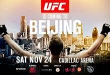 De UFC keert op 24 november terug naar China