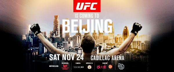 Exclusief : Rising Star Song Yadong treft Frankie Saenz tijdens UFC Beijing