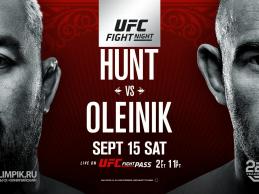 Uitslagen : UFN 136 Moscow : Hunt vs. Oleynik