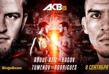 Uitslagen : ACB 89 : Krasnodar