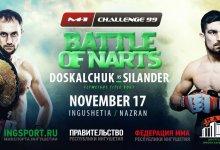 Uitslagen : M-1 Challenge 99 : Doskalchuk vs. Silander