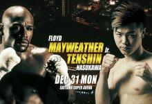 De officiële livestream van Rizin 14 Floyd Mayweather vs. Tenshin Nasukawa
