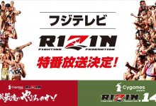 Uitslagen : RIZIN FF 14 : Saitama