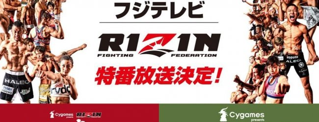 Uitslagen : RIZIN FF : Heisei's Last Yarennoka!