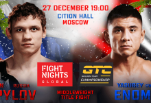 Uitslagen : Fight Nights Global 91 : Kopylov vs. Enomoto