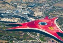 UFC 236 doelt op locatie Abu Dhabi of New York