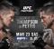 Uitslagen : UFC on ESPN+ 6 Nashville : Thompson vs. Pettis