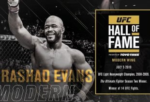 Rashad Evans komt in de UFC Hall of Fame