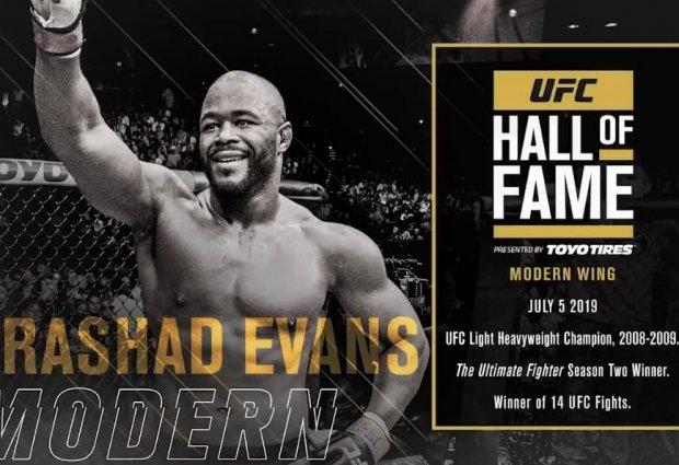 Rashad Evans komt in de UFC Hall of Fame