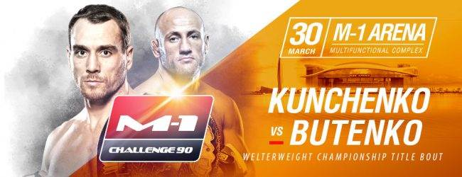 Uitslagen : M-1 Challenge 90 : Kunchenko vs. Butenko