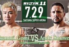 Kickboks legende Andy Souwer treft MMA legende Takanori Gomi in Japan