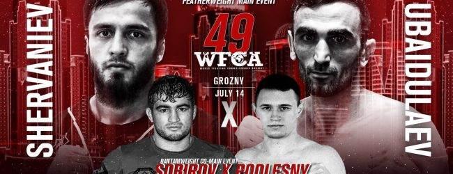 Uitslagen : WFCA 49 : Grozny