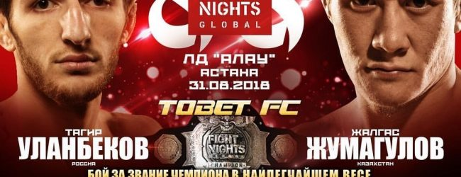 Uitslagen : Fight Nights Global 88 : Ulanbekov vs. Zhumagulov