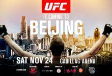 Twee nieuwe gevechten toegevoegd aan de UFC Shanghai card in November