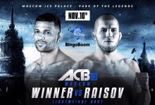 UFC veteraan Andre Winner treft Yusuf Raisov tijdens ACB 90 in Moskou