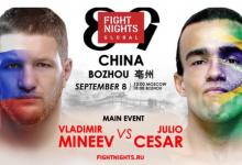 Uitslagen : Fight Nights Global 89 : Mineev vs. Masalski