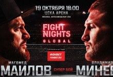 Uitslagen : Fight Nights Global 90 : Ismailov vs. Mineev