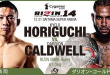 Kyoji Horiguchi vs. Darrion Caldwell en heel veel meer partijen voor RIZIN FF 14 in December