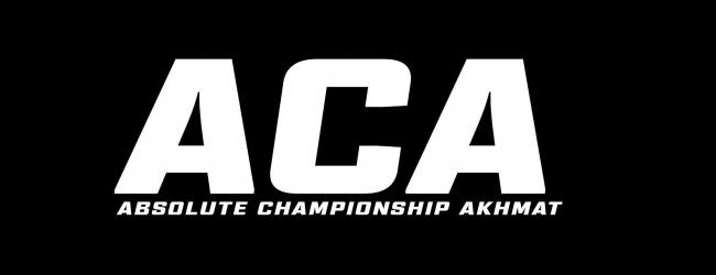 ACB en WFCA fuseren in nieuwe organisatie : ACA