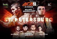 Uitslagen : ACA 93 : St.Petersburg