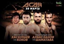 Uitslagen : ACA 94 : Krasnodar