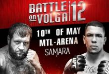 """Alexander Emelianenko treft UFC veteraan Luis """"KLB"""" tijdens Battle on Volga 12"""