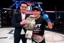 Kyoji Horiguchi zowel de Bellator MMA als RIZIN FF Bantamweight Kampioen