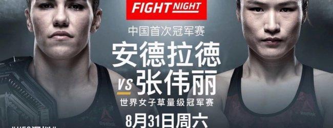 Jessica Andrade verdedigt titel tegen Weili Zhang tijdens UFC Shenzhen's Main Event
