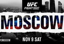 De UFC kondigt evenementen aan voor Moskou, Singapore, Busan en meer
