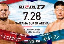 """""""Ural Hulk"""" Ivan Shtyrkov tekent contract en heeft gevecht tijdens RIZIN FF 17"""